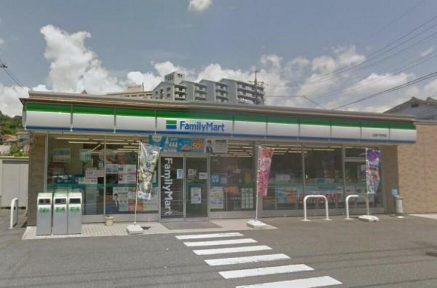 コンビニ ファミリーマート 広島下河内店