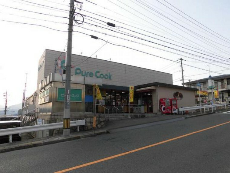 スーパー PureCook(ピュアークック) 毘沙門台店