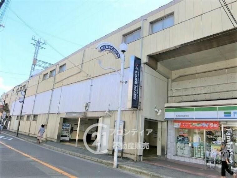 京阪交野線「宮之阪駅」まで徒歩約6分(約480m)
