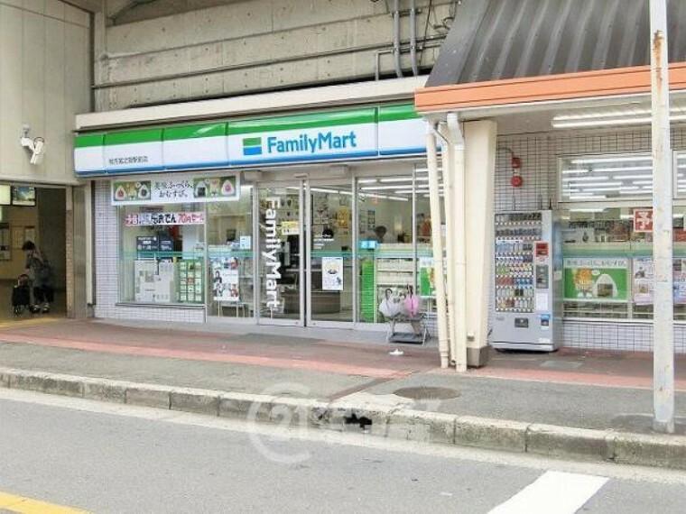 コンビニ ファミリーマート 枚方宮之阪駅前店