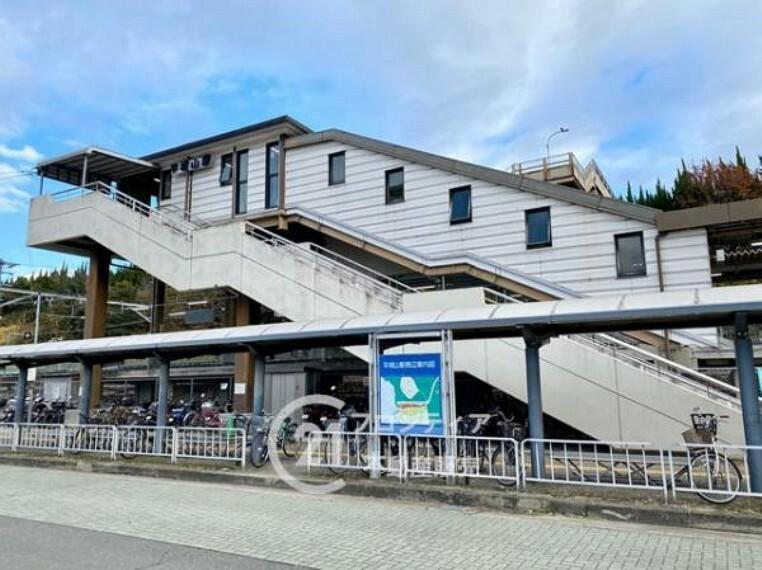 JR関西本線「平城山駅」まで徒歩約2分(約160m)