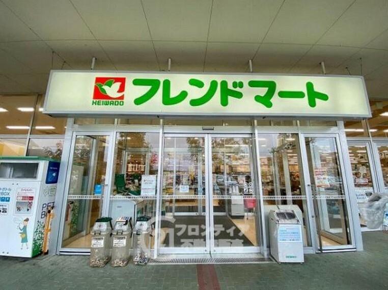 スーパー フレンドマート 木津川店