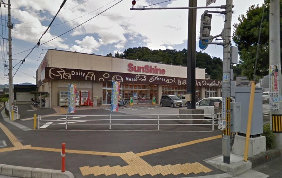 スーパー 【スーパー】サンシャイン福井店まで496m