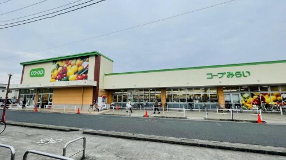 スーパー 【スーパー】コープみらい コープ春日部店まで1053m