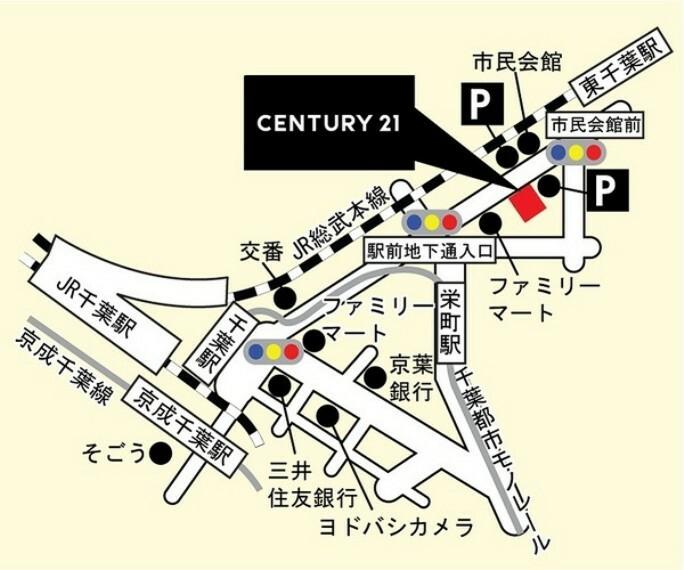 専用部・室内写真 千葉リアルティーまでの地図です。目印は千葉市民会館ですスタッフ一同お待ちしております!