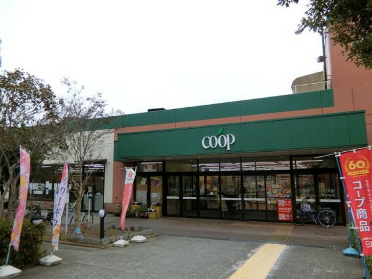 スーパー ユーコープ厚木戸室店