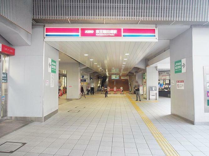 京王稲田堤駅(京王 相模原線) 徒歩18分。