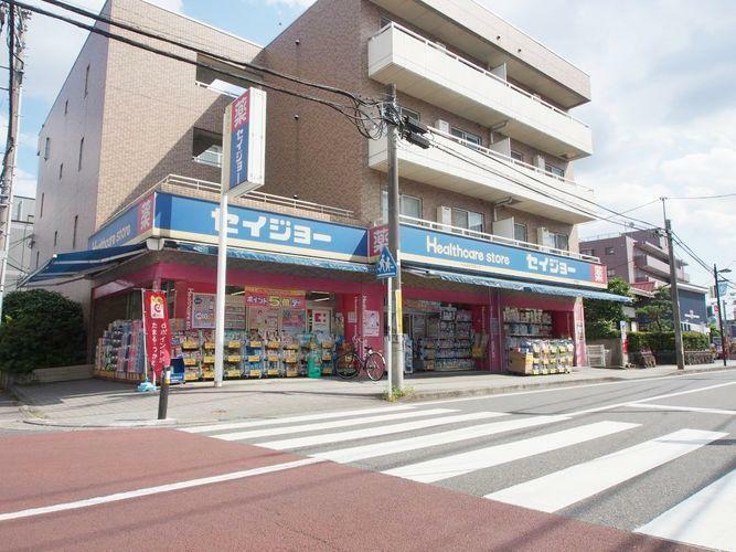 ドラッグストア くすりセイジョー中野島店 徒歩12分。