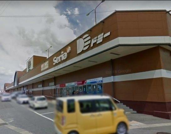 スーパー ドミー若松店 徒歩11分。