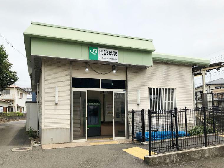 JR相模線「門沢橋駅」(約500m/徒歩7分)