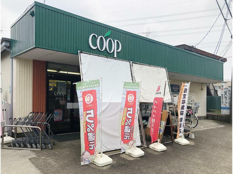 スーパー ユーコープ門沢橋店(約900m/徒歩12分)