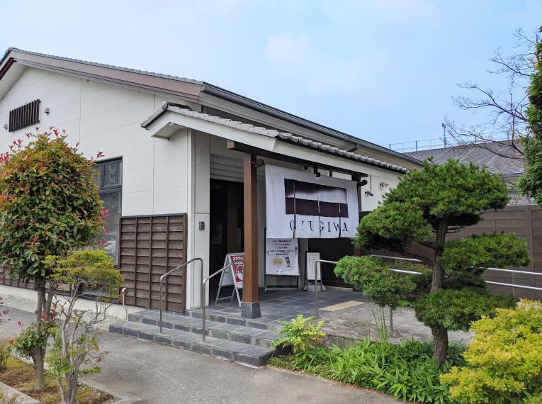OYUGIWA海老名(約1,000m/徒歩13分)