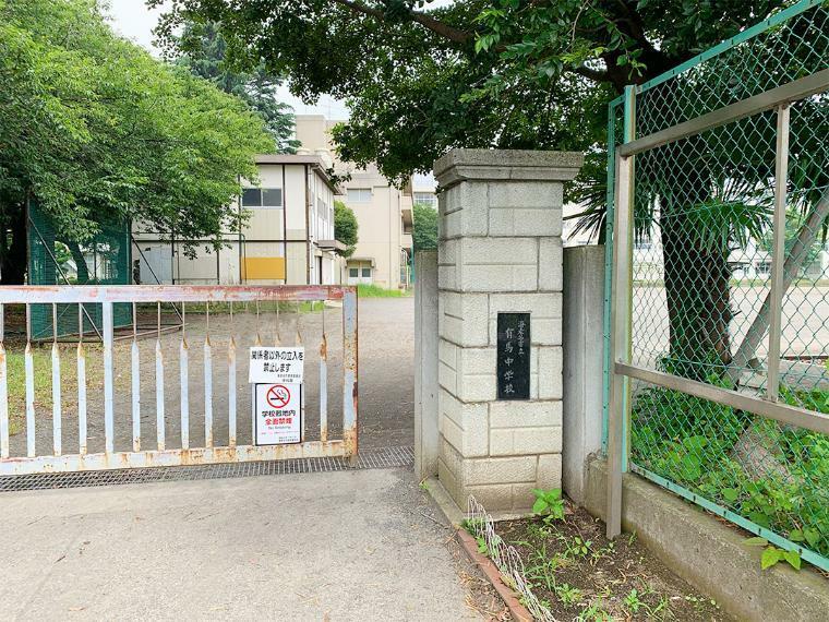 中学校 市立有馬中学校(約2,750m/徒歩35分)