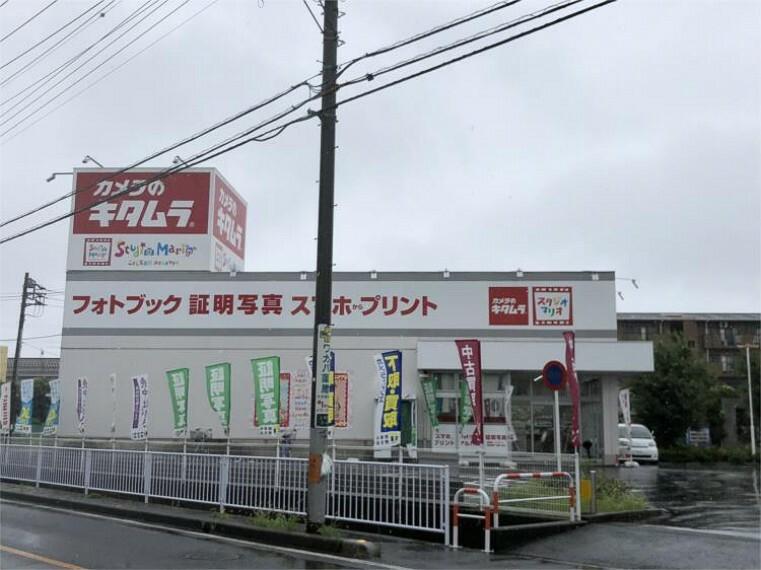 ショッピングセンター カメラのキタムラ志木上宗岡店
