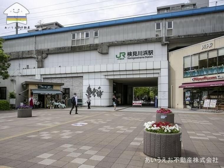 京葉線「検見川浜」駅 距離1200m