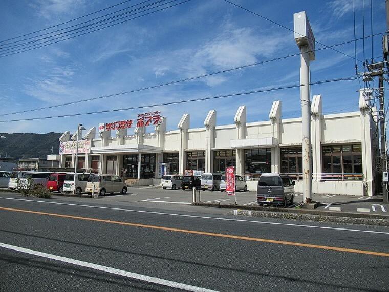 スーパー 【スーパー】サンプラザ業務用食品スーパーポプラ店まで762m