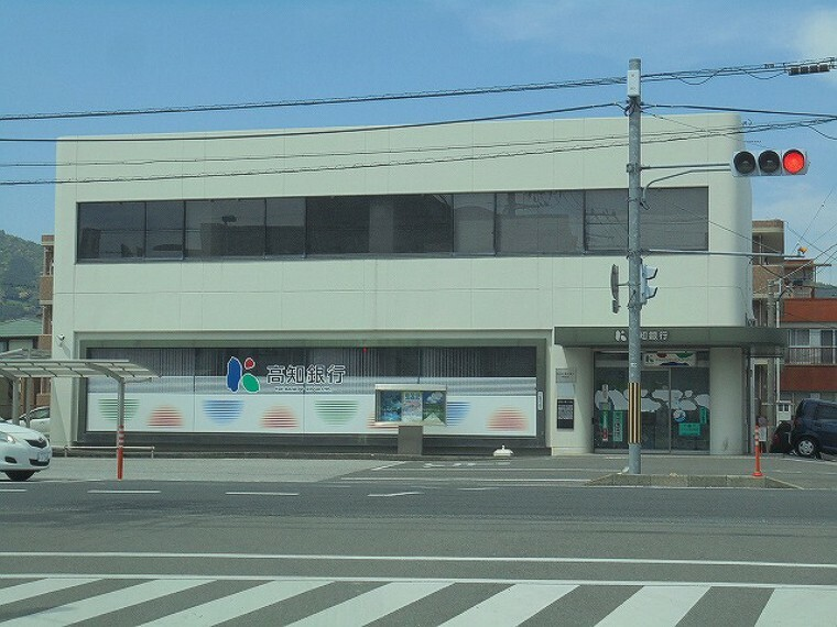 銀行 【銀行】高知銀行 高岡支店まで243m