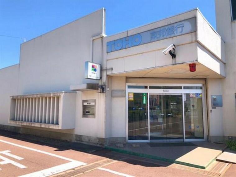 銀行 東邦銀行 蓬莱支店 徒歩8分(約650m)