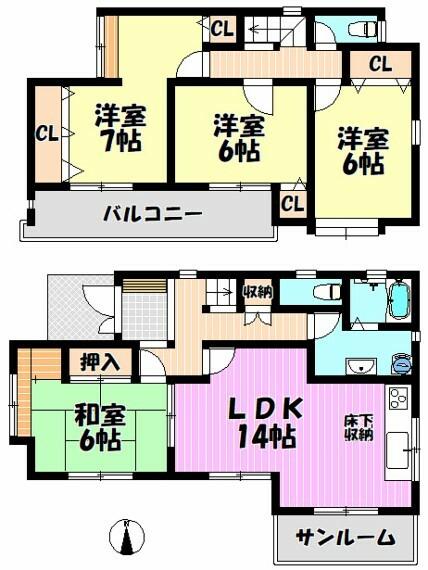 間取り図 4LDK リビング14帖  全室南向き&6帖以上で明るく広々したお部屋です