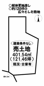 大垣市久徳町