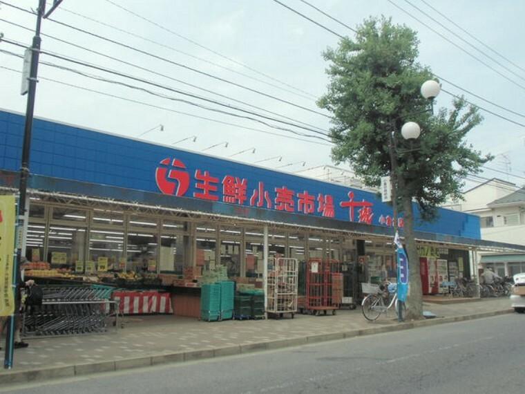 スーパー 生鮮小売市場千城小倉台店