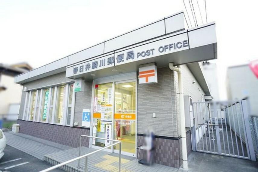 郵便局 春日井勝川郵便局 春日井勝川郵便局まで1300m(徒歩約17分)
