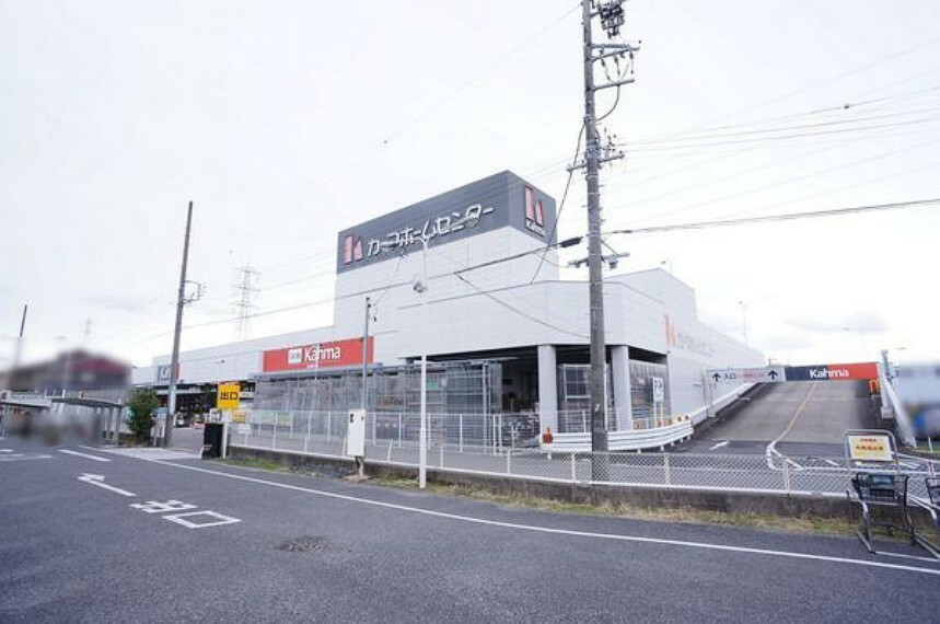 ホームセンター DCMカーマ松河戸インター店 DCMカーマ松河戸インター店まで1400m(徒歩約18分)