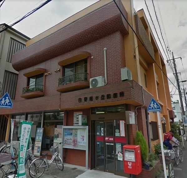 郵便局 日野旭が丘郵便局