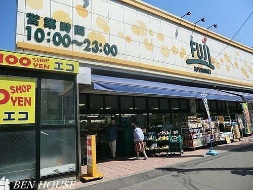 スーパー FUJI南平台店 徒歩6分。
