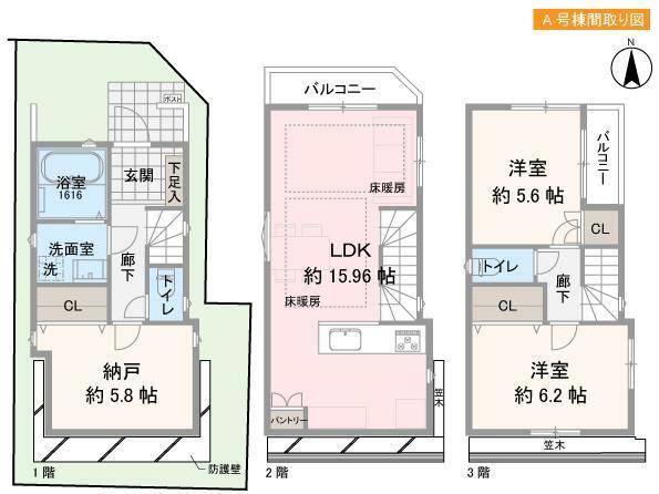 間取り図 ●A号棟:土地面積約52.08平米(約15.75坪)、建物面積約84.09平米、価格8,480万円