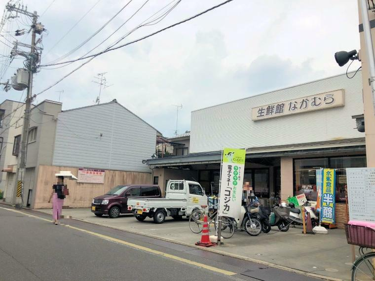 生鮮館なかむら一乗寺店 徒歩3分(240m)スーパーが徒歩3分と近いので、毎日のお買物もらくらく!