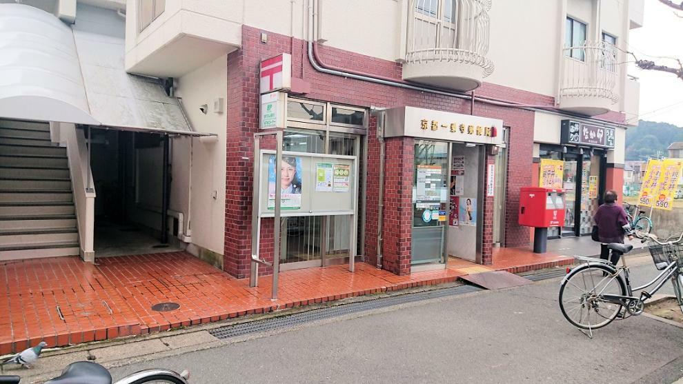京都一乗寺郵便局 徒歩7分(560m)