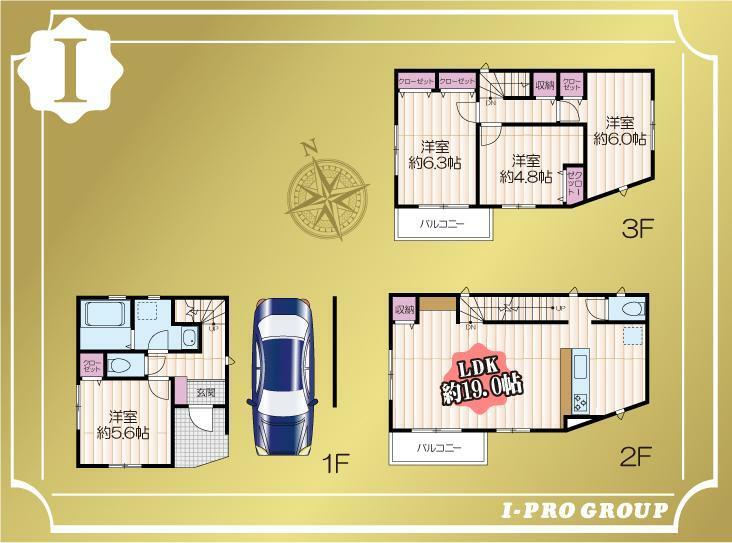 間取り図 駐車スペース付き可能な3階建4LDK 限定1棟なのでお問合せお急ぎ下さい