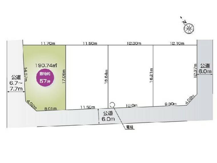 区画図 松原3丁目 A区画 区画図・・・土地の広さは57坪です。今ならお好きなプランで注文住宅が建築可能です。