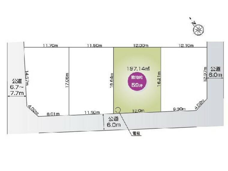 区画図 松沼3丁目 C区画 区画図・・・南側の前面道路は幅6.0m道路に約12m接道していて南向きの分譲地なので明るい陽光が差し込みます。