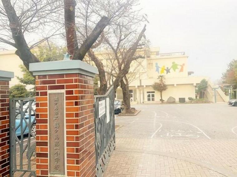 小学校 鶴ヶ島市第一小学校(810m)