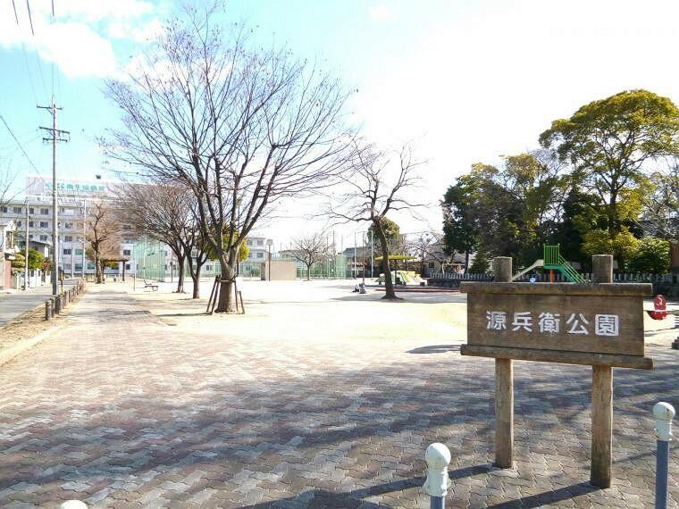 公園 源兵衛公園