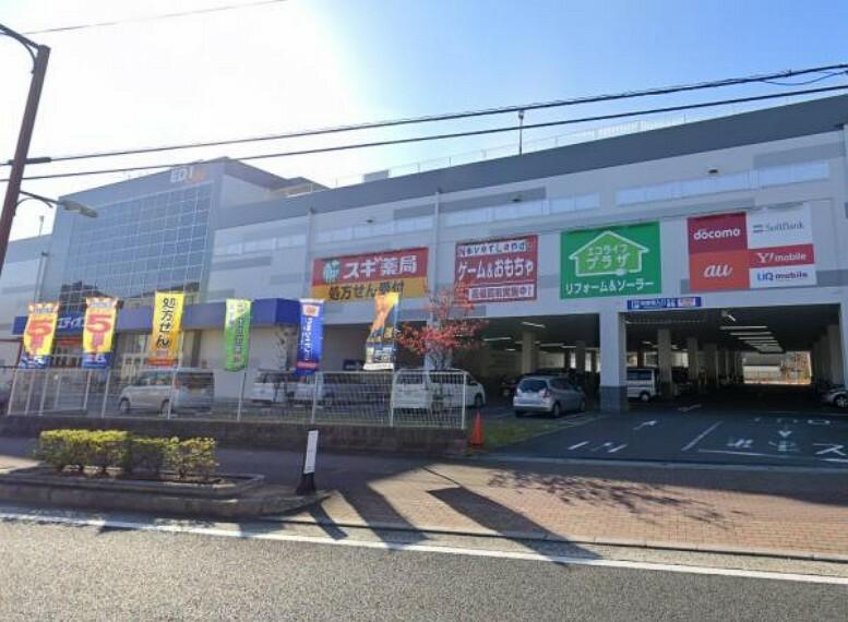 周辺の街並み エディオン門真店