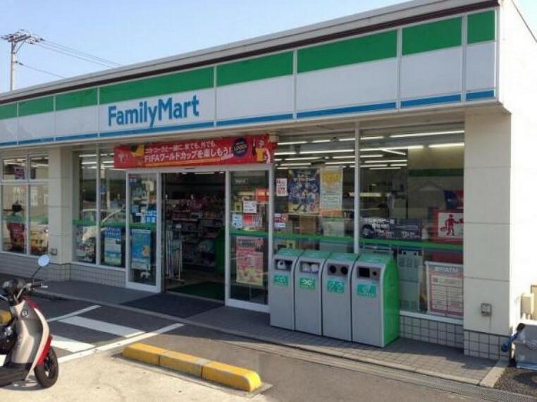 コンビニ ファミリーマート 廿日市陽光台北店