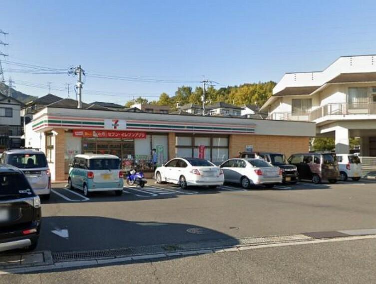 コンビニ セブンイレブン 廿日市陽光台店