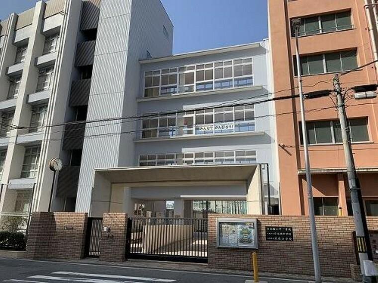 小学校 大阪市立浪速小学校 約600m 徒歩8分