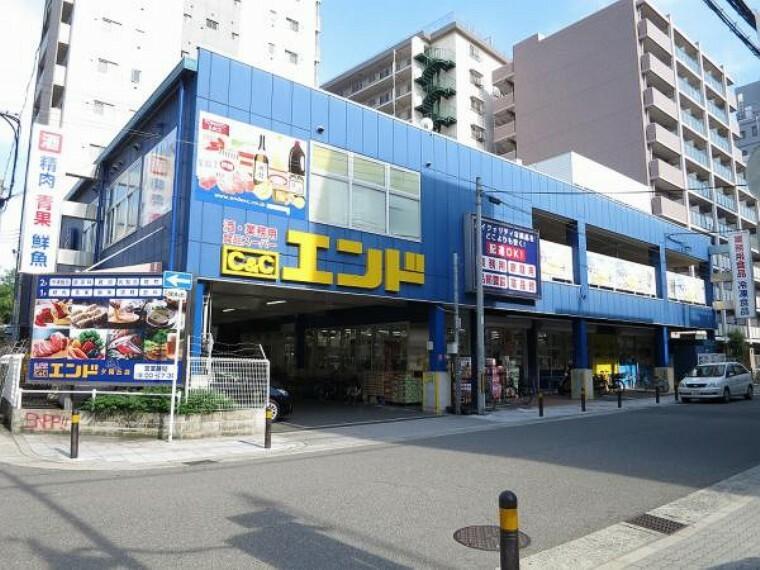 スーパー C&Cエンド夕陽丘店 約290m 徒歩4分