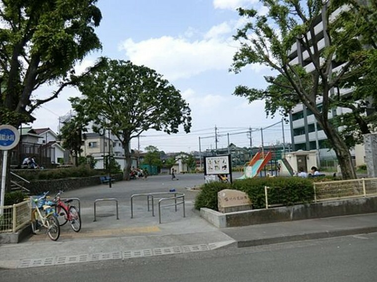 公園 竹の花公園
