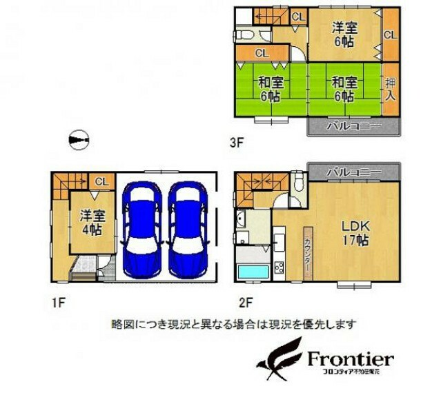 間取り図 ハイルーフ車2台駐車可能!3階建て4LDK!