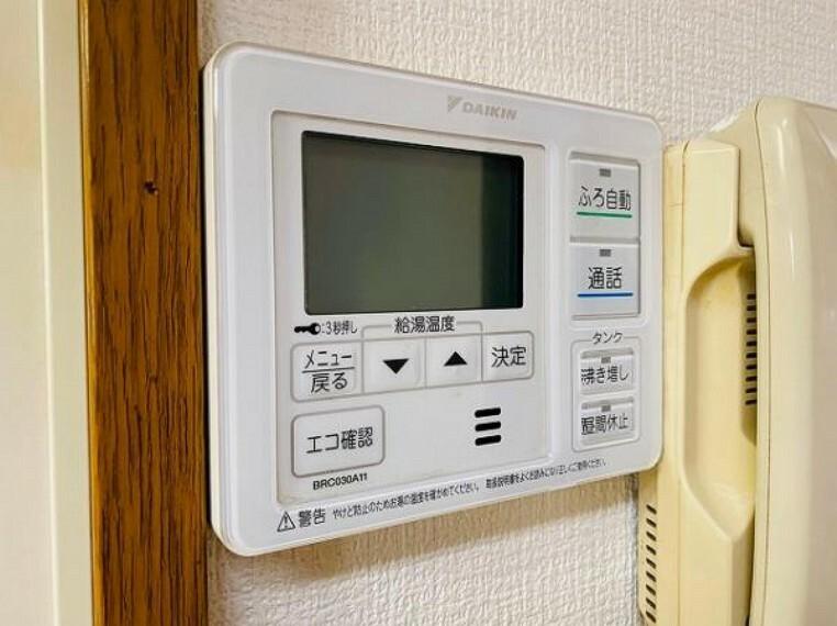 発電・温水設備 いつでも温かいお風呂にはいれる追い炊き給湯器
