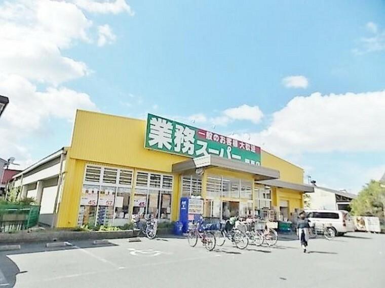スーパー 業務スーパーガリバー 門真店