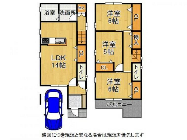 間取り図 全居室収納スペースあり!廊下収納付きでお部屋もスッキリ