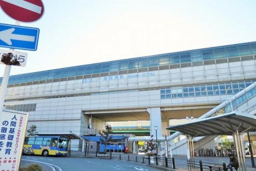 大阪モノレール線「南摂津駅」が最寄り駅です