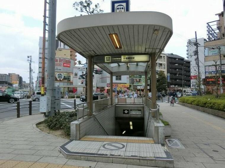 大阪メトロ長堀鶴見緑地線「今福鶴見駅」徒歩約4分(約320m)