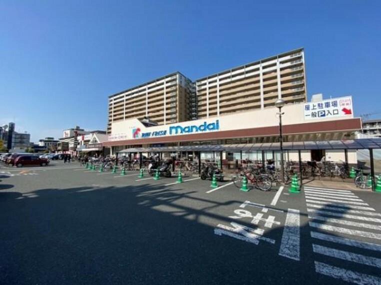 スーパー 万代 鶴見店